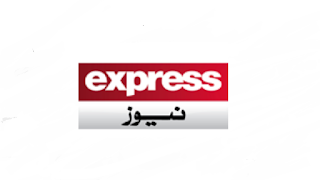 hr@express.com.pk - Express Media Group Jobs 2021 in Pakistan