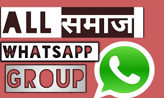 all samaj whatsapp group link join