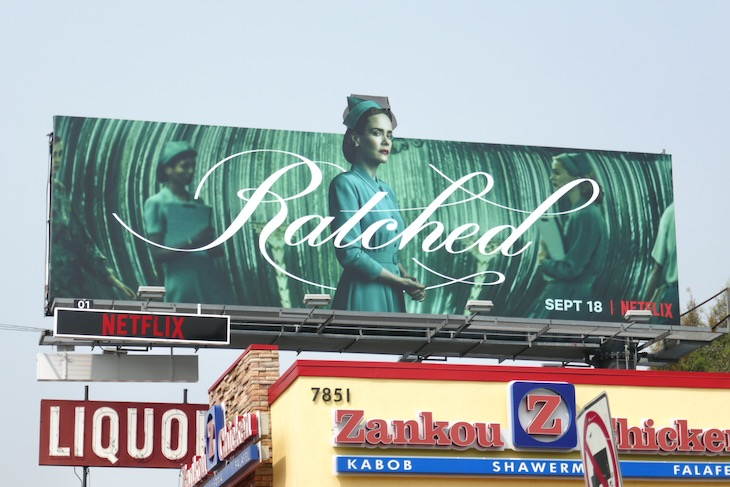 Ratched extension launch billboard