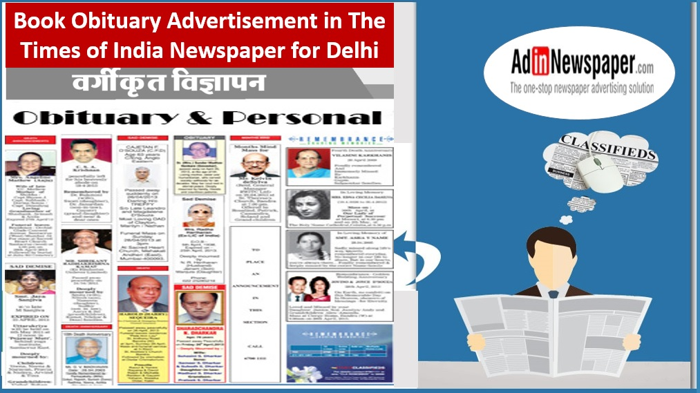 Best Newspaper Advertising Agency In India: TO SPREAD THE