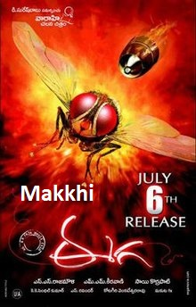 Makkhi Movie
