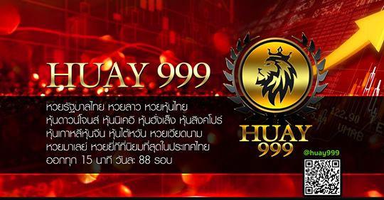 ตรวจหวย งวด16 สิงหาคม 2550: ตรวจหวยรัฐบาลออนไลน์ ก่อนใคร ได้ที่นี่
