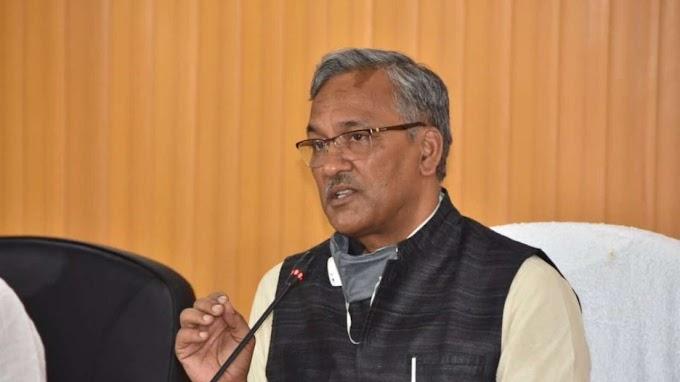 Trivendra Singh Rawat मुख्यमंत्री त्रिवेंद्र सिंह रावत ने क्यों दिया इस्तीफा, यहाँ है पूरी बात।