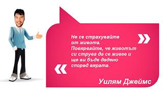 Павел Джунев: Работете това, което обичате