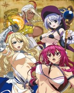 Bikini Warriors Episode 1