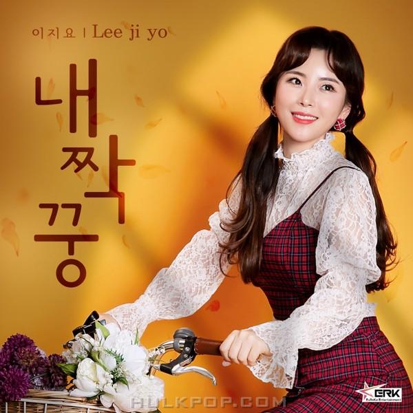 Lee Ji Yo – My Partner – Single