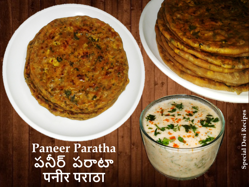 paneer paratha with raita special desi recipes