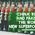 تنہائی کے طعنے کے منہ پر چین اور روس کا تھپڑ