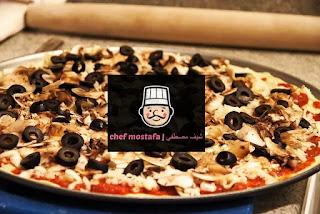 olives Pizza
