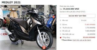Giá Xe Máy Piaggio Medley ABS - Đỏ Mới Nhất 2021