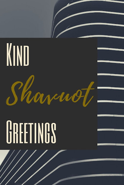 Happy Shavuot Festival Greeting Card | Festival Of Weeks | Chag Shavuot Sameach | 10 Free Awesome Greeting Cards