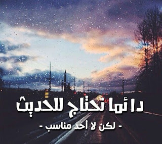 صور حلوه منوعه 2020 ياجمالو علي اللقطات الخيالية دي