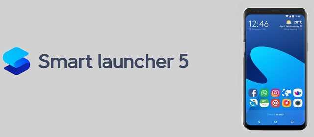 Smart Launcher Pro 5 v5.3 Build 010 Apk indir Full