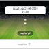 يلاشوت مشاهدة مباراة مصر وتنزانيا بث مباشر 13-06-2019 ودية
