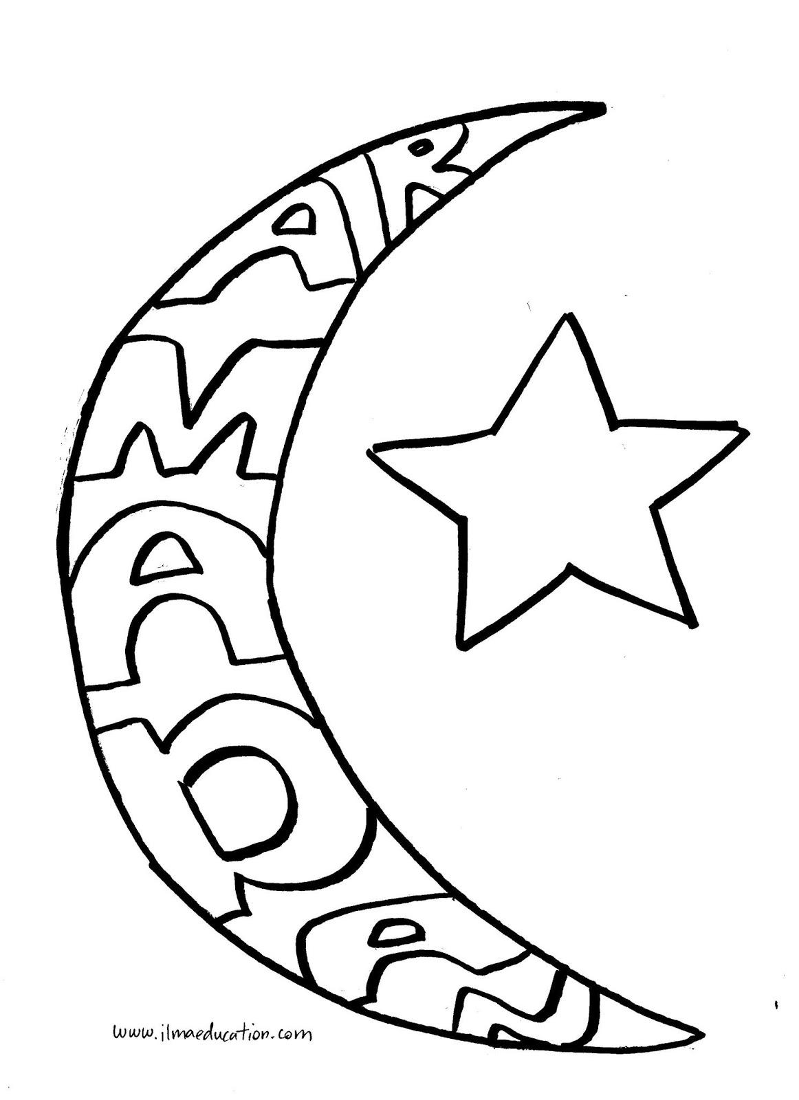 Ilma Education Ramadan Moon Mobile Printable Craft