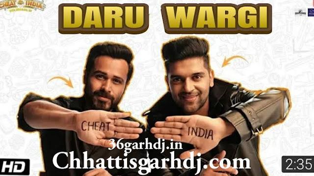 Kudi Daru WargiYa dj Amit Kaushik (Guru Randhawa) Cg Style Mix