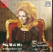 Sabah-Chams Chomous