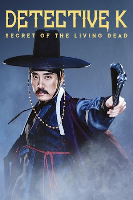 Detective K – Secret of the Lost Island (2015) Dual Audio [Hindi DD 2.0 – Korean 2.0] 720p Bluray ESubs Download