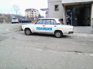 Lada, Police Car, Parked, Yambol,