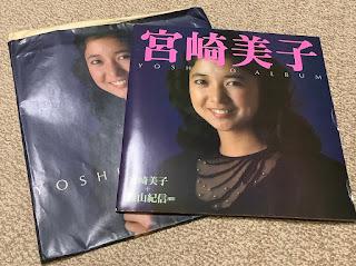 今も昔もお美しい 宮崎美子さん