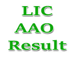 lic aao result 2016 check at licindia.com