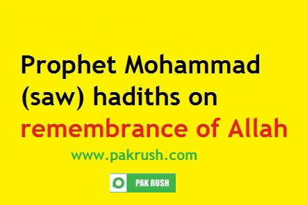 9 Prophetﷺ hadiths on remembering Allah