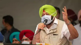captan-amrinder-protest-against-agriculture-bill