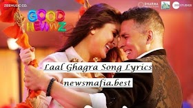 [Latest] Laal Ghagra Song Lyrics - Full Song
