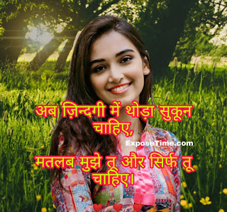 top-latest-hindi-shayari
