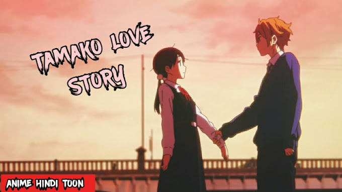 Tamako Love Story  Movie Hindi Subbed 720p