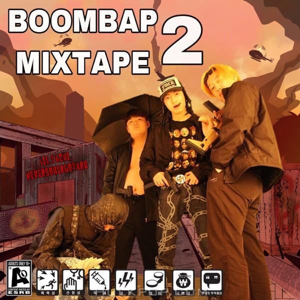 Lil tachi – Boombap Mixtape