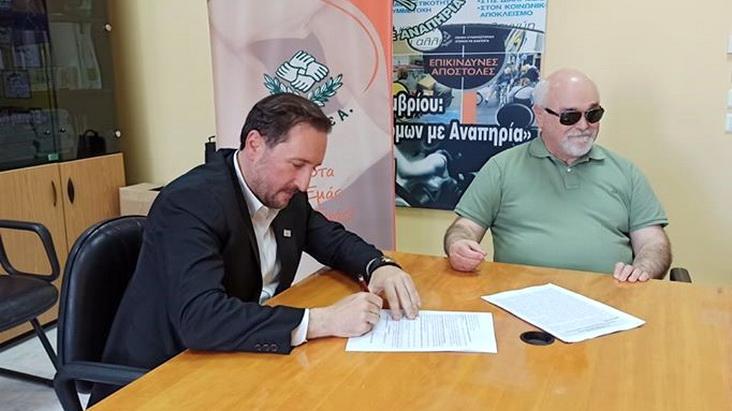 Συνεργασία του Δήμου Αλεξανδρούπολης με ΕΣΑμεΑ για μια βιώσιμη πόλη για τα άτομα με αναπηρία