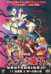 Urotsukidoji IV Inferno Road Episode 3 English Subbed