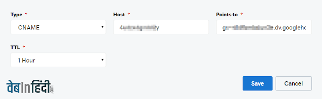 Domain Manager cname