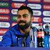 विराट कोहली का बड़ा बयान - कहा ऑस्ट्रेलिया से डे नाईट टेस्ट खेलने को है तैयार......