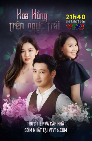 Phim Hoa Hồng Trên Ngực Trái -VTV3 Tâm Lý Trọn Bộ (2019)