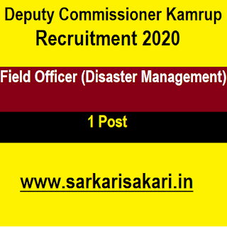 Deputy Commissioner Kamrup Recruitment 2020 - Apply For Field Officer Post