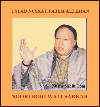 Duniya-E-Butkada Na Fiza-E-Haram | Lyrics | Nusrat Fateh Ali Khan | NusratSahib.Com