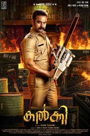 Download Kalki (2019) UNCUT Dual Audio {Hindi-Malayalam} Movie 480p | 720p | 1080p WEB-HDRip 450MB | 1.3GB