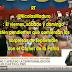 EnVideo   Pdte.  @NicolasMaduro : El viernes, sábado y domingo estén pendientes que comienzan las sorpresas de septiembre con el Carnet de la Patria