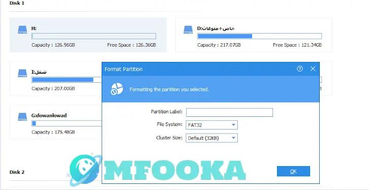 برنامج لعمل سوفت وير للفلاشة Kingston Format tool or Recovery tool 2021