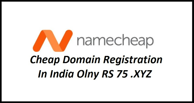 cheap domain registration india Rs 75