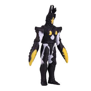 Hyper Zetton Rubber Figure Toys 17cm