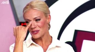 Ξανά πίσω στο δημοτικό: Παίκτρια του «Ρουκ Ζουκ» καταφέρνει με την περιγραφή της να γελούν ακόμα και οι συμπαίκτες μαζί της