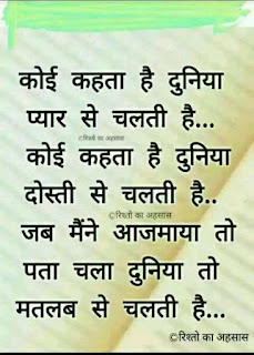 cute whatsapp dp hd image