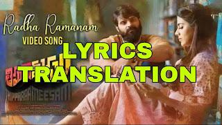 Radha Ramanam Song Lyrics in English | With Translation | – Thipparaa Meesam