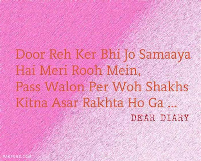 dear diary urdu poetry, love quotes, thoughts and silent words 13