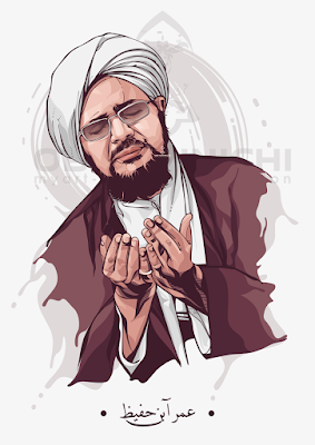 Habib Umar bin Hafidz in vector