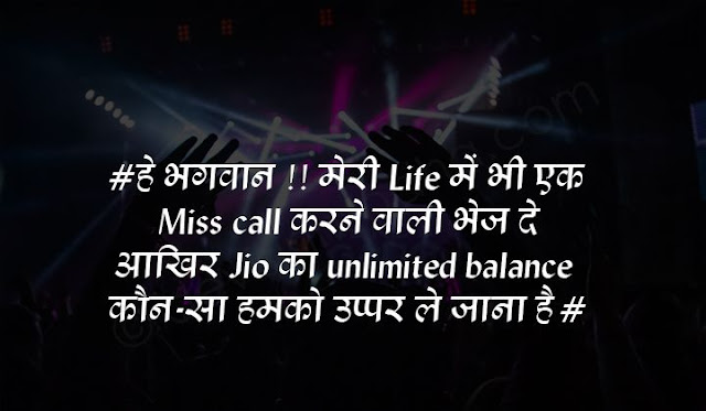 royal fb status in hindi