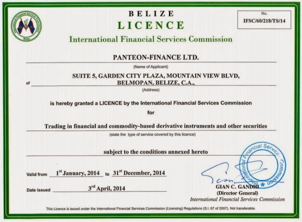 Лицензия Panteon Finance 2